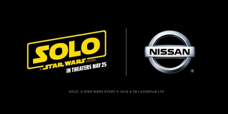 Solo movie logo and Nissan badge