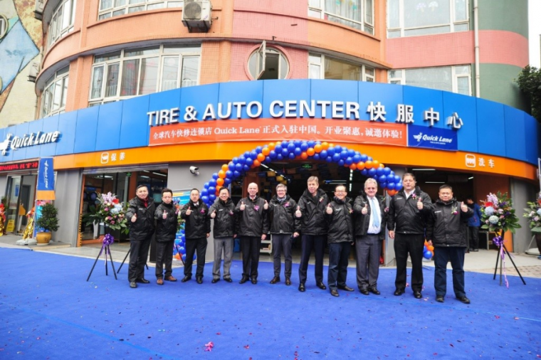 Quick Lane Tire and Auto Center China grand opening
