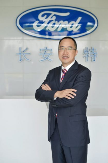 Cao Zhenyu, executive vice president of Ford's NDSD