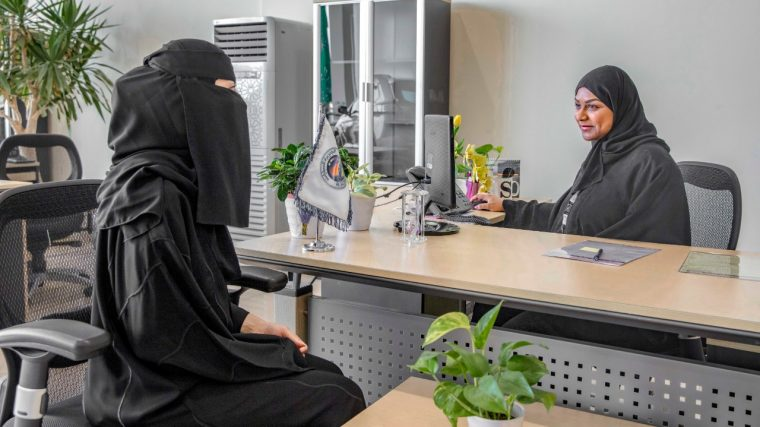 Ford Reimbursing License Fees for Female Drivers in Saudi Arabia