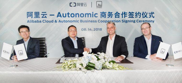 Autonomic and Alibaba Cloud MoU Transportation Mobility Cloud