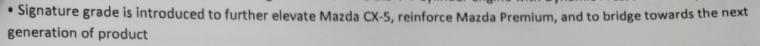 CX-5 document Signature trim