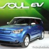 2015 Kia Soul EV Pricing Announced