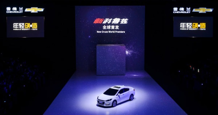 Next-Generation Chevy Cruze Debuts in Beijing