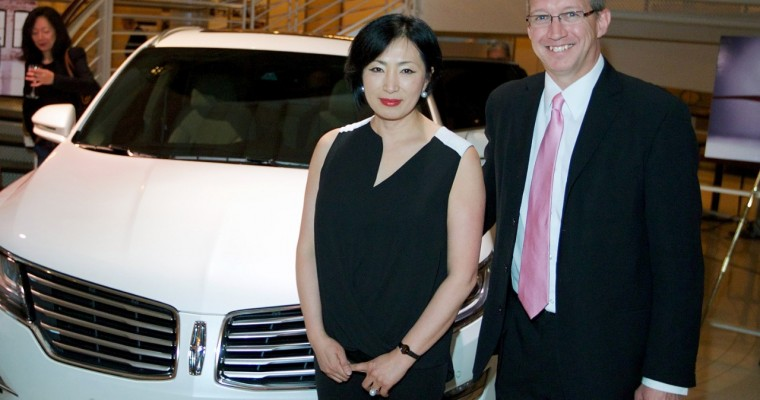 Engage Your Senses: 2015 Lincoln MKC at the Chicago Symphony Orchestra