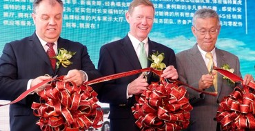 Ford Opened 88 Dealerships in China in One Day