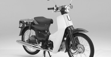 Honda Super Cub Gets Japan's First 3D Trademark
