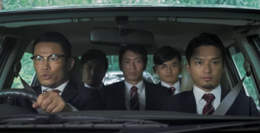 "Toyota ""Do the Wakudoki"" Commercial is Weird but Addictive"