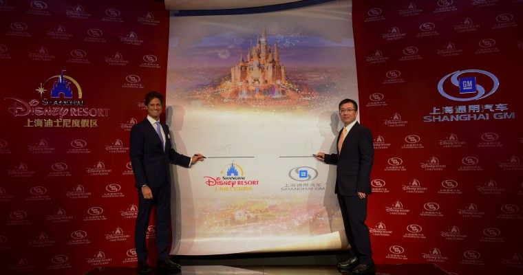Shanghai Disney Resort and Shanghai GM Ink Long-Term Deal
