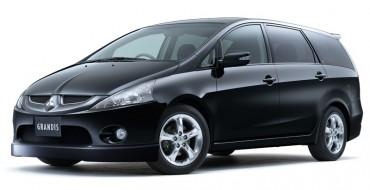 Mitsubishi MPV Production in Indonesia Announced