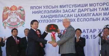 Mitsubishi Donates 2 i-MiEVs to Ulan Bator