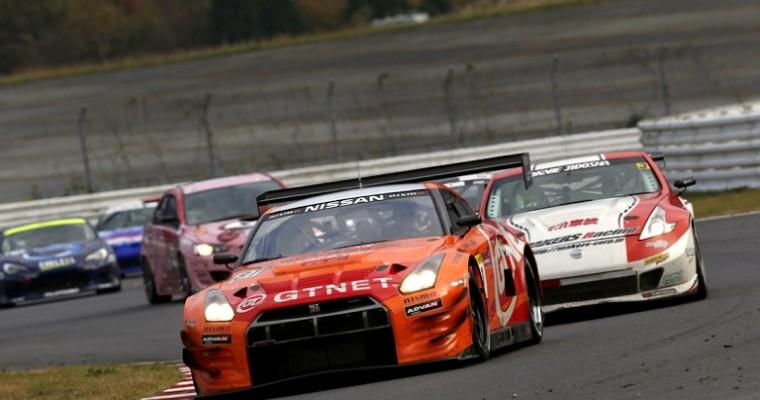 No. 80 GTNET ADVAN NISSAN GT-R Wins ST-X Class Championship