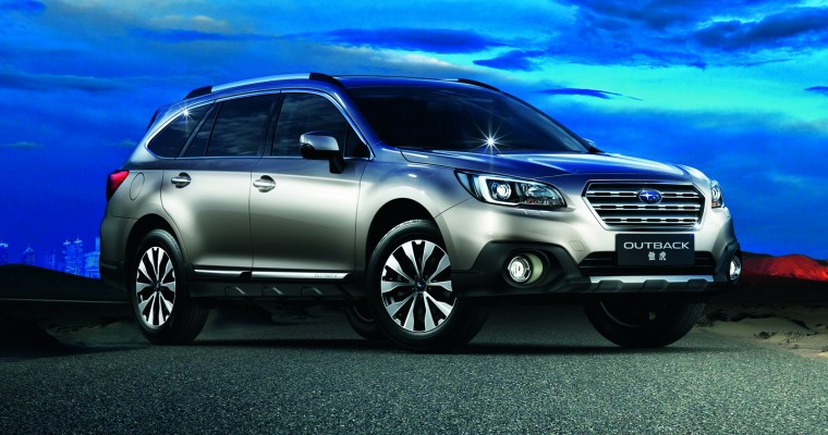 Subaru Outback With Turbocharged Boxer Engine Launching in China