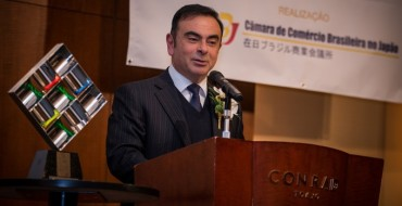 CCBJ Names Carlos Ghosn Person of the Year 2014