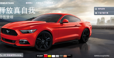 Wanna Buy a Mustang in China? Well, It's Gonna Cost You…