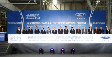 Ford Launches Production at New Hangzhou Assembly Plant