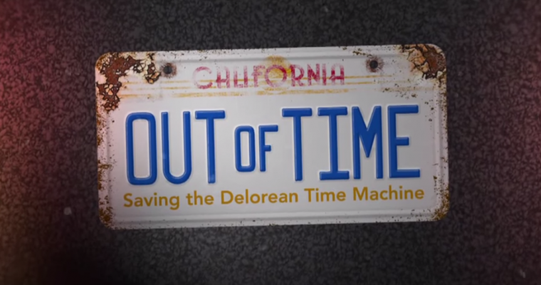 Donate to DeLorean Documentary Kickstarter for Awesome <em>Back to the Future</em> Swag