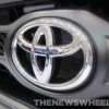 Behind the Badge: Analyzing Secret Messages in the Toyota Logo!