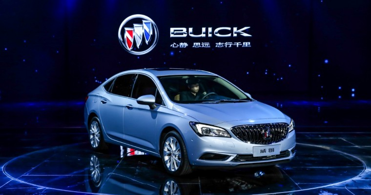 Hey America, This is (Probably) Your 2017 Buick Verano