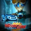 Hyundai Animated Show 'Power Battle Watchcar' to Feature Plug-In Hybrid Hero
