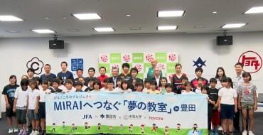 Toyota Joins Chukuo University, JFA for Elementary School Project