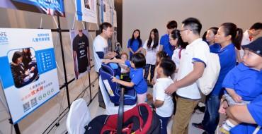 GM China Kicks Off 2015 Safe Kids Safe Ride Program