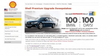 Join Shell Rewards and Enter the 2016 BMW 320i 3 Series Sweepstakes!