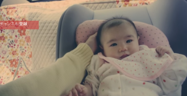 [VIDEO] Toyota Japan Father's Day Commercial Gives You The Feels