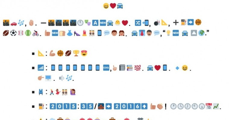 Chevrolet Decodes its Dumb Emoji Press Release for the 2016 Chevy Cruze