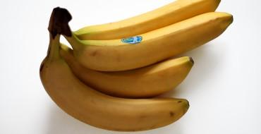 Man 'Struck in the Banana by a Banana'