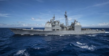 US Navy Destroyers to Receive Hybrid Electric Drives