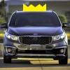 Kia Sedona Walks Away with Crown and Ultimate Minivan Title