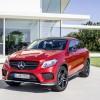 2016 Mercedes-Benz GLE-Class Overview