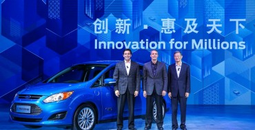 Ford to Invest $1.8 Billion USD into Innovation in China