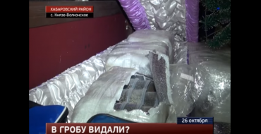 Russian Police Pull Over Speeding Hearse Filled With Black Gold (We're Talking Fish Eggs)