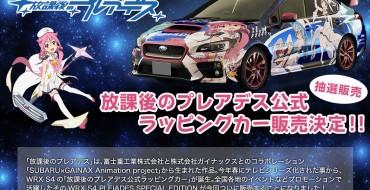 One-of-a-Kind <em>Wish Upon the Pleiades</em> Itasha Subaru WRX S4 for Sale