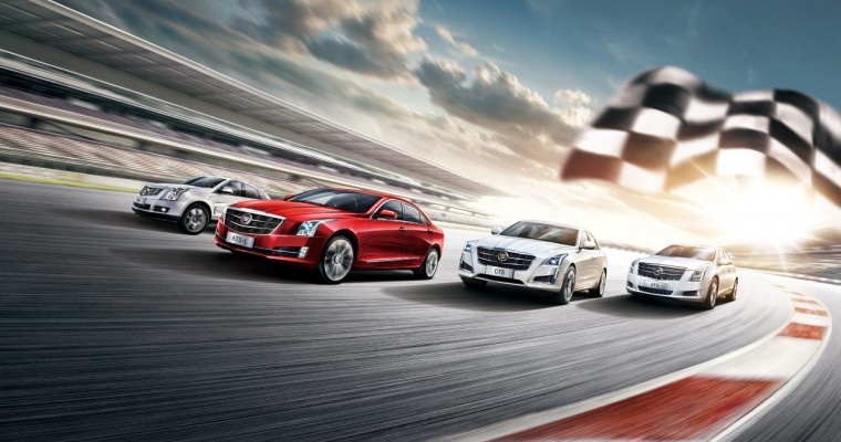 "Cadillac Vday Returning to China, Promising ""Vanquishment"""