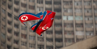 High-Ranking North Korean Official Dies in Car Crash (Maybe)