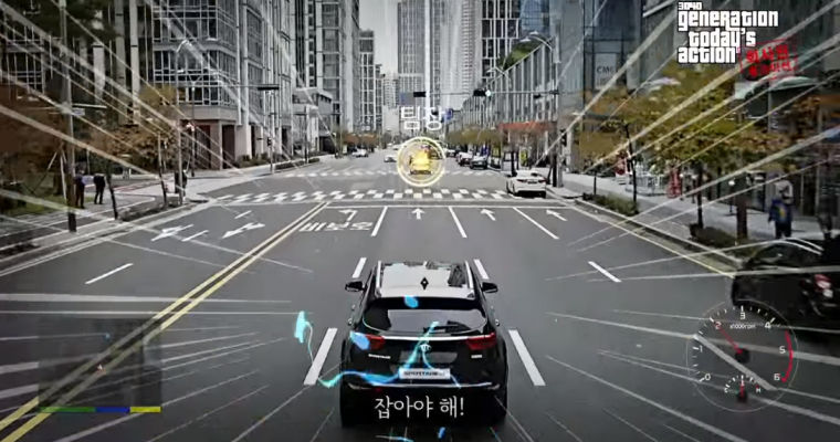 New Kia Sportage Commercial Features <em>GTA</em>-Like Antics—Minus the Prostitutes