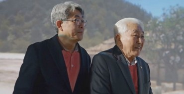 "[VIDEO] Hyundai's ""Going Home"" Project Virtually Reunites Man with His North Korean Home"
