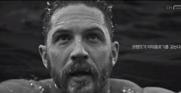 [VIDEO] Shirtless Tom Hardy Takes a Dive for Hyundai Credit Card Commercial