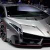 Incredibly Rare Lamborghini Veneno Up For Sale