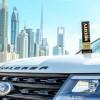 2016 Ford Explorer Wins MECOTY Award for Midsize SUVs