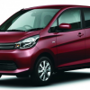 Mitsubishi Motors Cheats in Fuel Economy Testing, Joins VW on List of Liars