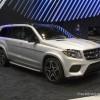 2017 Mercedes-Benz GLS Overview