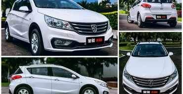 [PHOTOS] New General Motors Hatchback Debuts in China