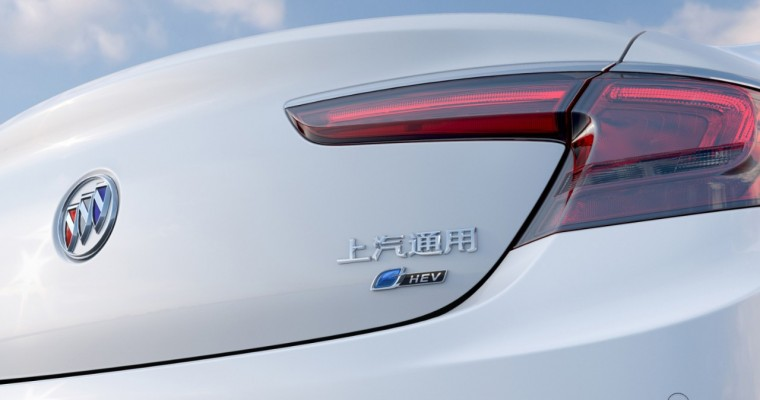 Buick LaCrosse Hybrid to Debut at Shanghai Motor Show