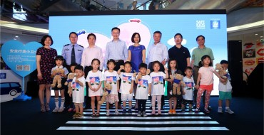 General Motors China Launches 2016 Safe Kids Safe Ride Program in Shanghai