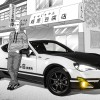 New Toyota GT86 Concept Pays Homage to Initial D