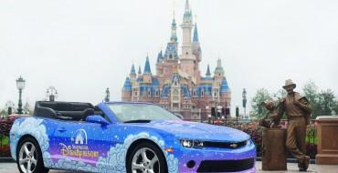 Chevy Sponsors Tron Ride, Provides Parade Vehicle for Shanghai Disney Resort